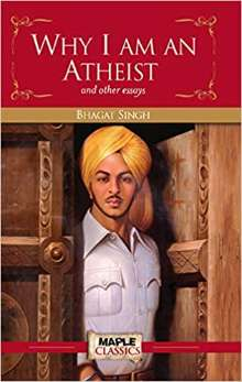 Why I am an Atheist and Other Essays PDF