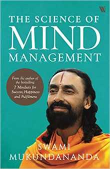 The Science of Mind Management PDF