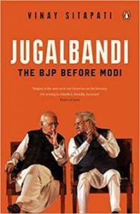 Jugalbandi The BJP Before Modi PDF Book Free Download