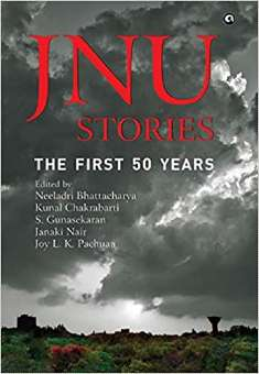 Jnu Stories The First 50 Years PDF