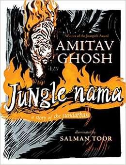 Jungle Nama PDF By Amitav Ghosh