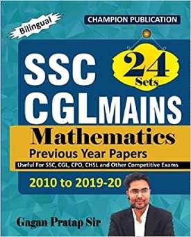 SSC CGL MAINS Gagan Pratap Maths Book PDF