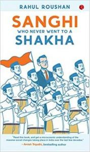 Sanghi Who Never Went to a Shakha PDF Free Download