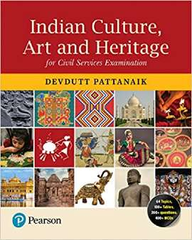 Indian Culture Art and Heritage by Devdutt Pattanaik PDF