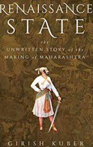 Renaissance State By Girish Kuber PDF