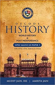 Decode History by Mudit Jain PDF