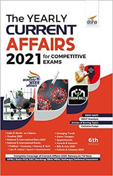 Disha Yearly Current Affairs 2021 PDF